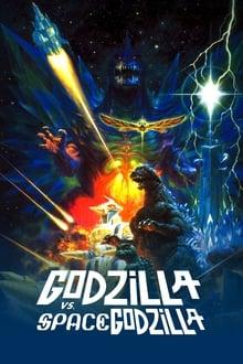Image Godzilla vs Space Godzilla
