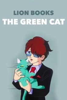 Image 緑の猫
