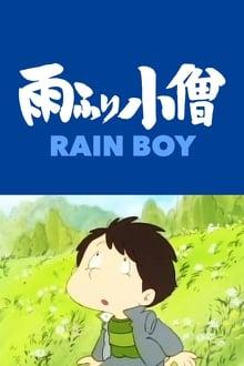 Image 雨ふり小僧