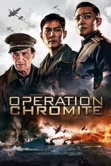 Voir Memories of War (2016) en streaming