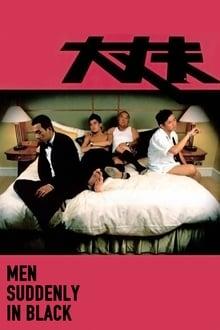Men Suddenly in Black series tv