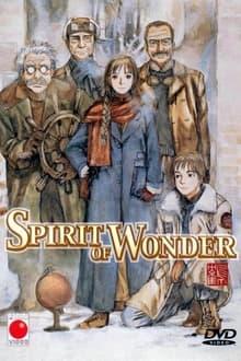 Image Spirit of Wonder 少年科学倶楽部