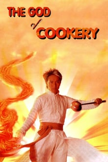 Image God of Cookery