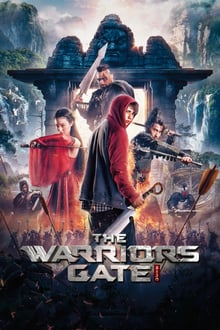 Image The Warriors Gate 2016