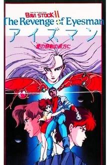 Image BAVI STOCK-II The Revenge of Eyesman -愛の鼓動の彼方に-