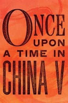 Image Il était une fois en Chine 5 : Dr Wong et les Pirates