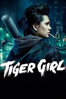 Image Tiger Girl
