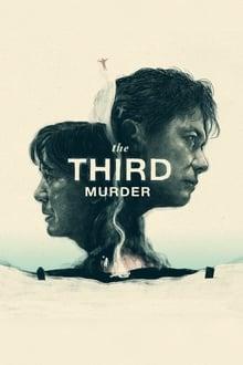 Image The Third Murder 2017