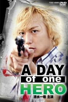 Image A DAY of one HERO 清水一希 主演