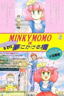 Image MINKY MOMO in 夢にかける橋
