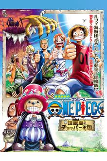 Image One Piece, film 3 : Le Royaume de Chopper
