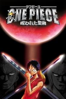 Image One Piece, film 5 : La Malédiction de l'épée sacrée