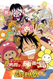 Image One Piece, film 6 : Le Baron Omatsuri et l'île secrète