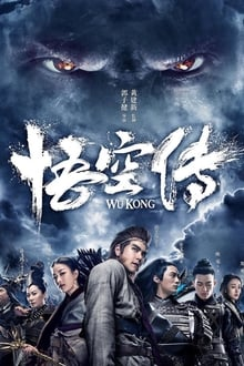 Image Wu Kong