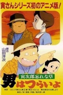 Image Otoko wa Tsurai yo: Torajirou Wasurenagusa