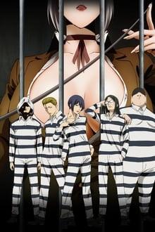 Image 監獄学園[プリズンスクール] マッドワックス