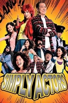 Image Simply Actors
