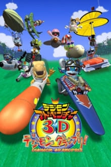 Image Digimon Adventure 3D: Digimon Grand Prix!