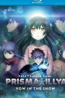 Image Fate/kaleid liner Prisma☆Illya - Sekka no Chikai