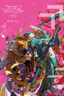 Image Digimon Adventure tri. 5: Kyōsei