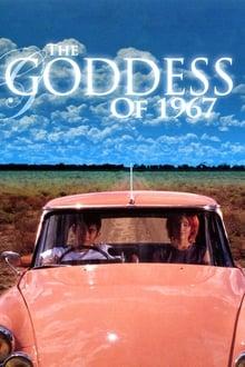 Image The Goddess of 1967