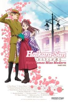 Image Haikara-san: Here Comes Miss Modern