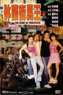 Image Bo Lan Jie ma wang