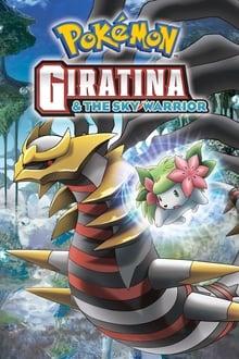 Image Pokémon : Giratina et le Gardien du Ciel