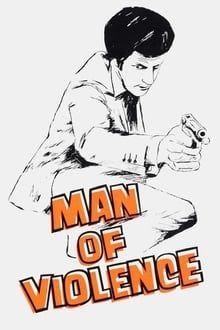 Man of Violence series tv