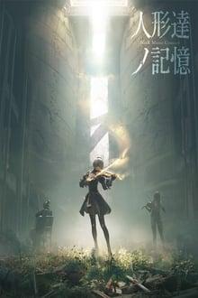 Image NieR Music Concert Blu-ray 《人形達ノ記憶》
