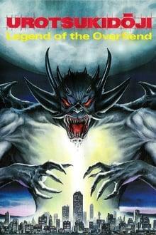 Image Urotsukidôji, la légende du démon