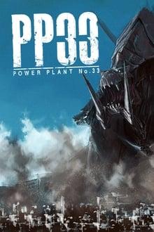 Image Power Plant No.33