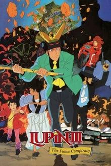 Image Edgar de la Cambriole : Le Complot du Clan Fuma