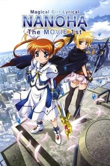 Image Magical Girl Lyrical Nanoha: The Movie 1st