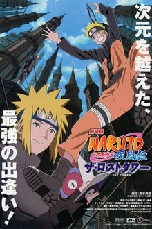 Image Naruto Shippuden : The Lost Tower
