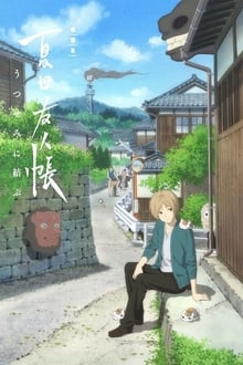 Image Natsume's Book of Friends the Movie : Tied to the Temporal World