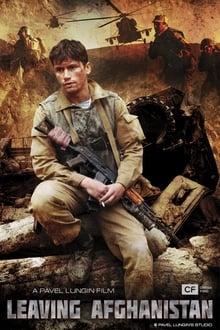 Image Leaving Afganistan