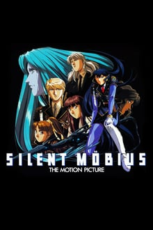 Image Silent Möbius: The Motion Picture 1991