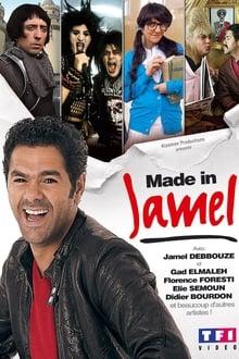 Image Made in Jamel
