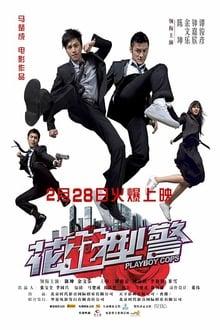 Voir Bad Boys Hong Kong (2008) en streaming