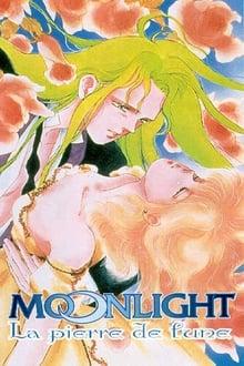 Image 月光のピアス―ユメミと銀のバラ騎士団