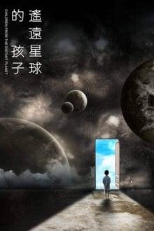 Image 遥远星球的孩子