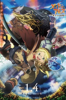 Made in Abyss : L'aube du voyage (2019)