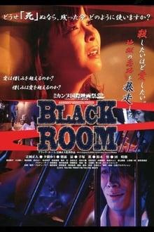 Image Black Room