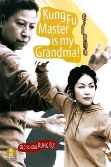 Image 我的婆婆黃飛鴻