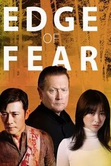 Image Edge of Fear