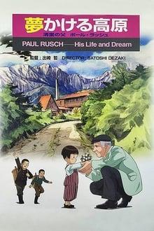 Image 夢かける高原 清里の父 ポール・ラッシュ
