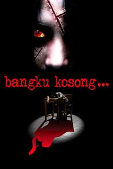 Image Bangku Kosong 2006