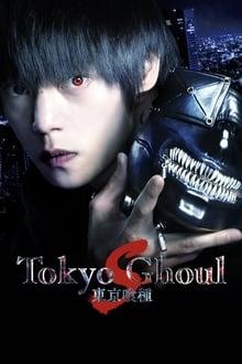 Image Tokyo Ghoul 'S' 2019