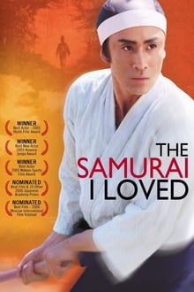thumb Le Samouraï que j'aimais Streaming